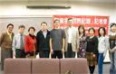 ce_committee_members