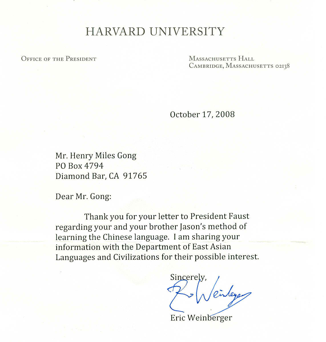 Harvard University Review Letter