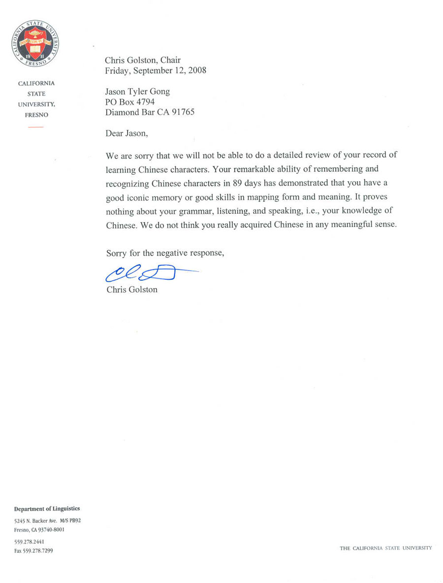 Jason Gong Response Letter To Chris Golston