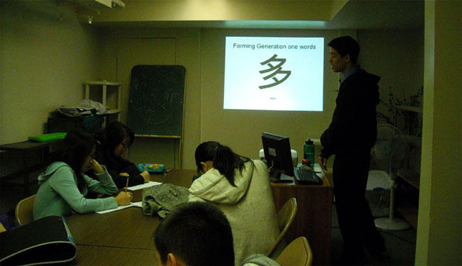 Tutoring kids on Chinese Etymology