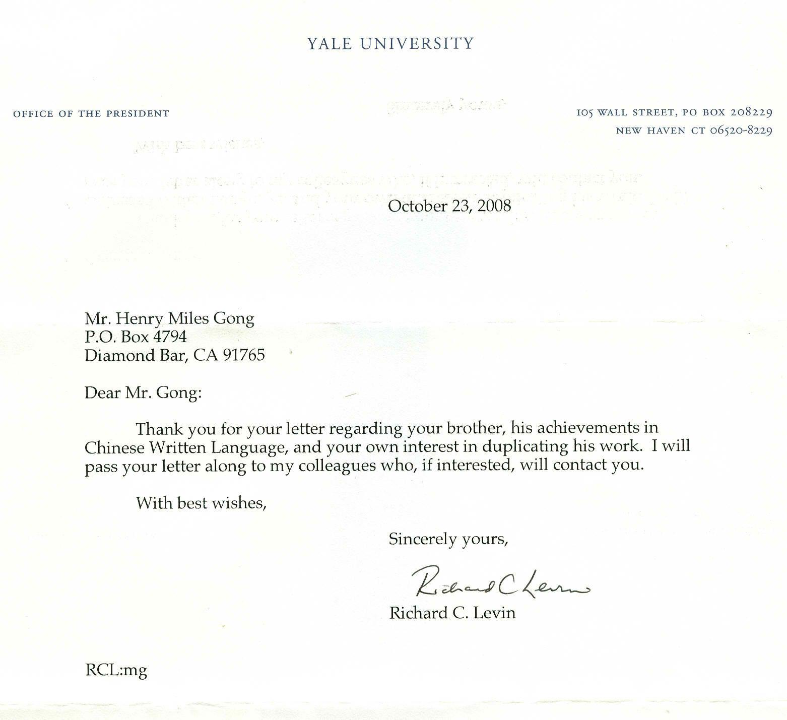 Yale University Review Letter